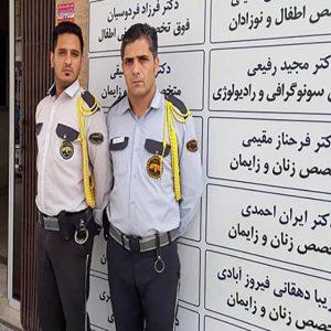 نگهبانی بیمارستان افشار یزد