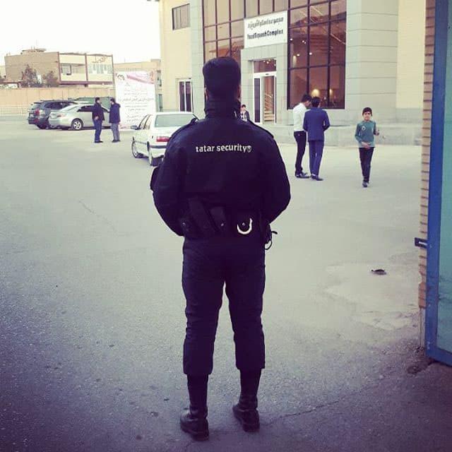 نگهبان و نیروی حفاظتی در مراکز مهم