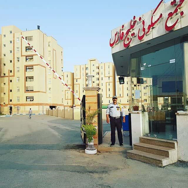 نگهبان مسکونی خلیج فارس